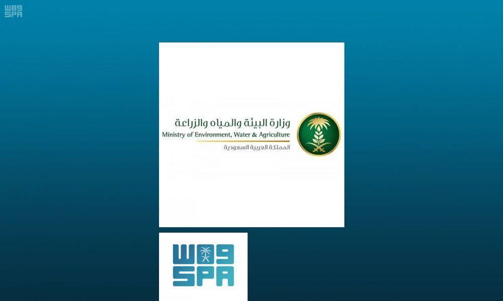 وزارة البيئة والمياه والزراعة 13 لجنة للتفتيش على تطبيق نظام المبيدات في جميع المناطق الإدارية صحيفة وطني الحبيب الإلكترونية Agriculture Environment Pie Chart