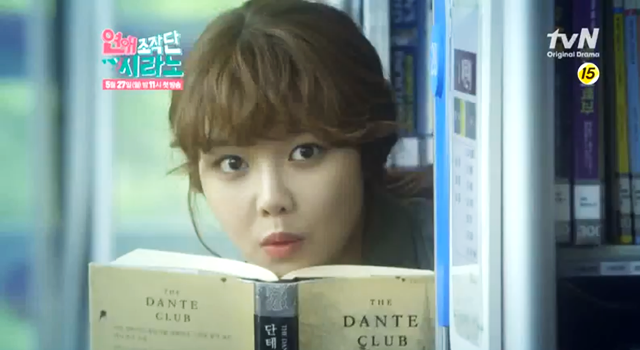 young dating agency