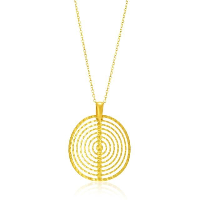 14K Yellow Gold Textured Concentric Circle Pendant