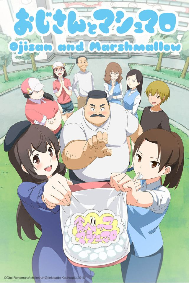 Crunchyroll Acquires & Simulcasts Ojisan And Marshmallow