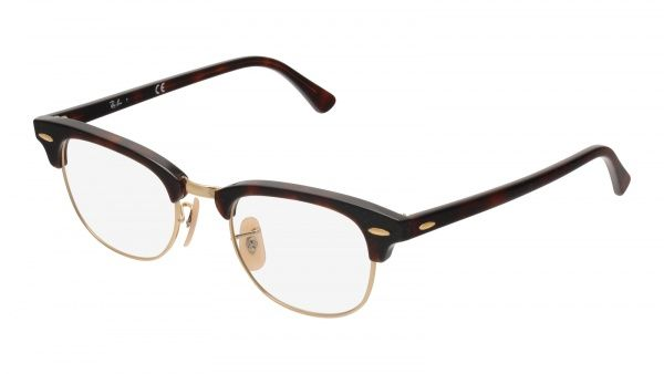 ray ban clubmaster femme marron