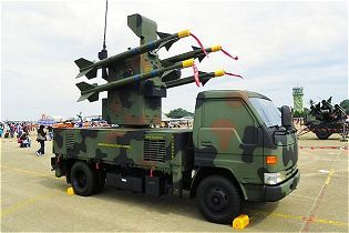 Antelope Tien Chien 1 TC-1 surface-to-air defense missile, Taiwanese army defense industry military technology