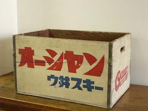 古道具 古いオーシャンウ井スキーの木箱 | 京都のナチュラル雑貨屋さん adagio