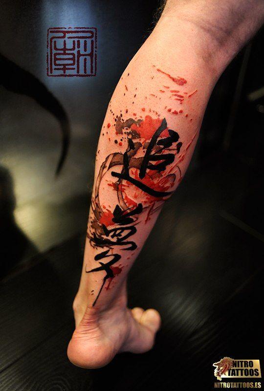 Tatuaje Letras Japonesas Tattoo Tatuajes Chinos Tatuajes