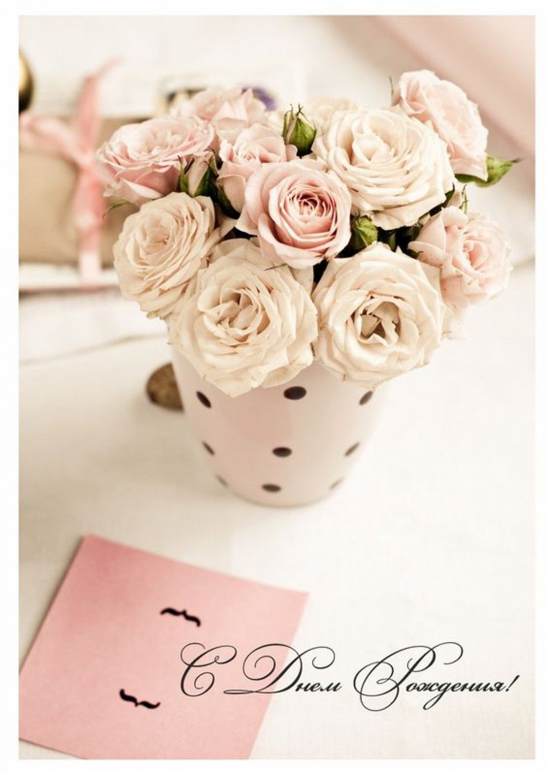 happy birthday pinterest birthday messages kristyandbryce Image collections