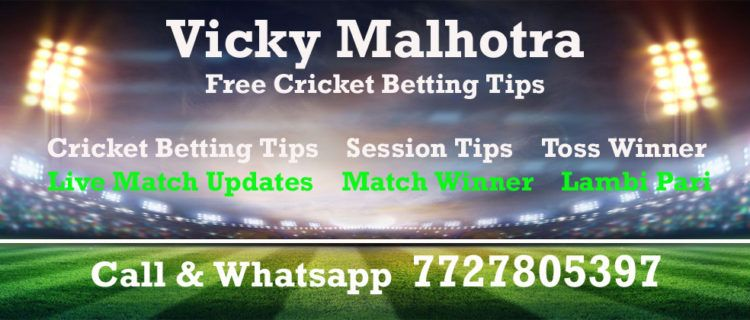Online cricket match session betting trends otb betting in ct