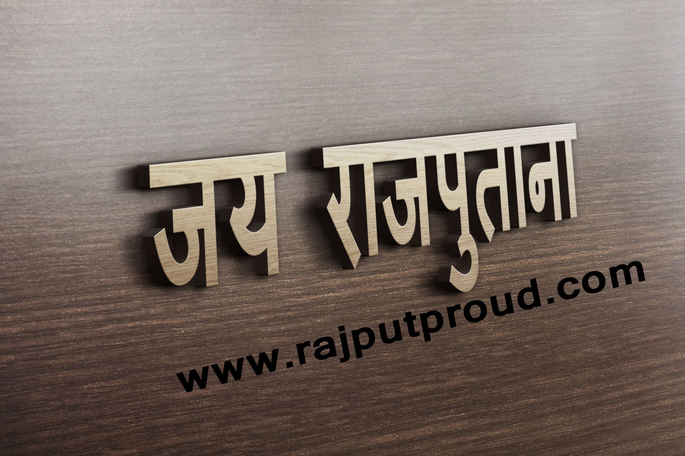 Rajputana 3D Logo Rajput quotes, History wallpaper