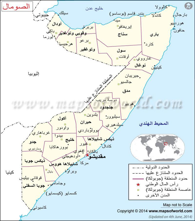 الجزائر خريطة Map Map Screenshot Somalia