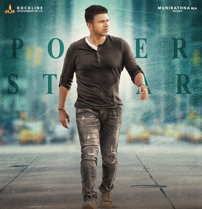 Power Star Puneeth Rajkumar Is Ready To Surprise To His Fans By
