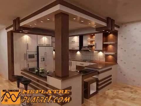 Decoration De Cuisine Francais En 2020 Decoration De Cuisine Cuisine Moderne Design Cuisine Moderne