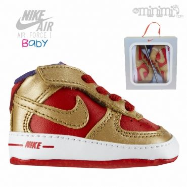 nike air force 1 baby set