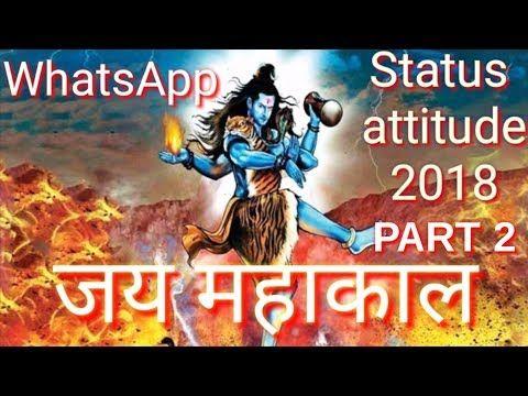 mahakal status in hindi new 2018 video download