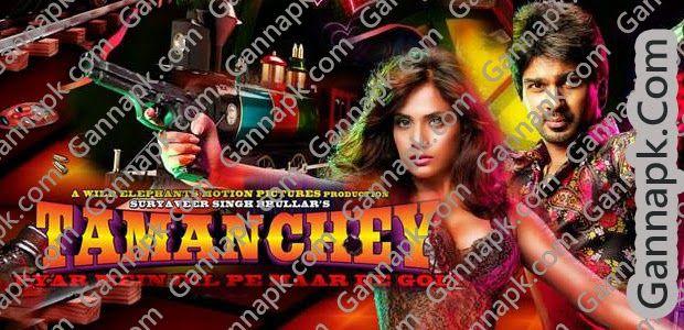 hindi gana video full hd movie download