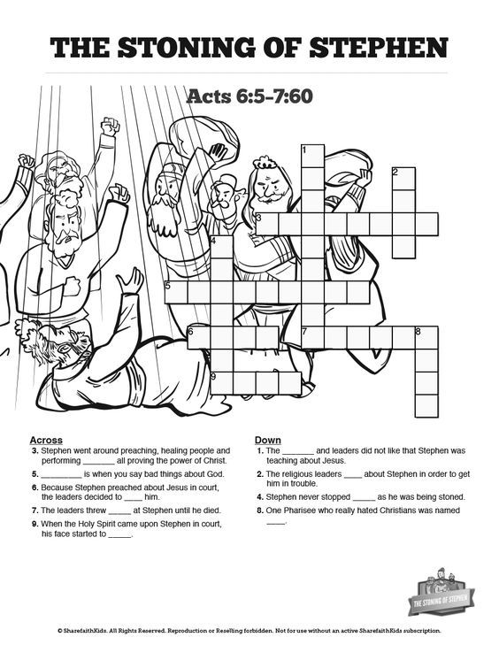 Acts 7 The Stoning of Stephen Sunday School Crossword