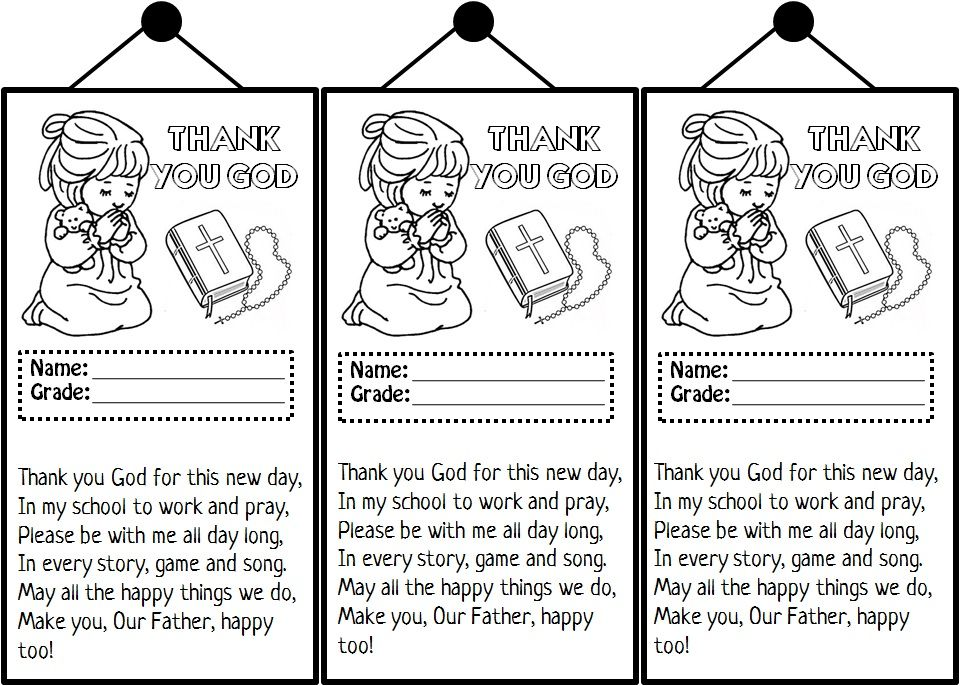 Enjoy Teaching English: A SCHOOL PRAYER (for kids) | ВШ - prayer ...