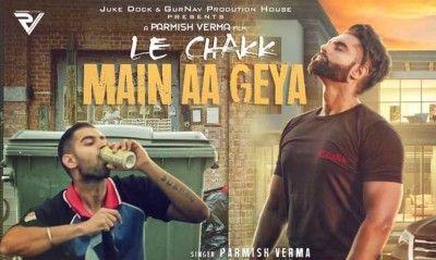 aa le chak me aa gya mp3 download