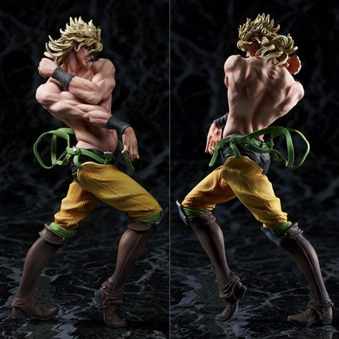 Dio pose side view