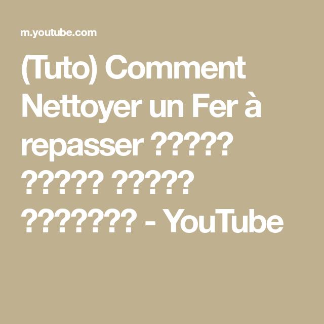 Tuto Comment Nettoyer Un Fer A Repasser طريقة تنظيف مكواة الملابس