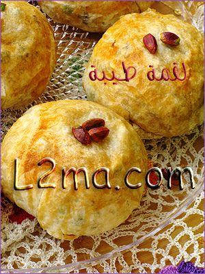 صرة الأوزي لقمة طيبة Turkish Recipes Recipes Food