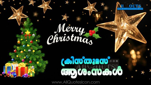 Malayalam Happy Christmas Wishes Scrap HD Pictures Merry Christmas  Greetings In Malayalam Quotes Images