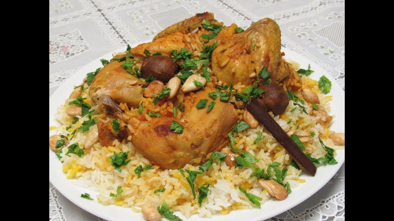 طريقة عمل البرياني بالدجاج الهندي على اصولة بكل بساطة و الطعم خيالي Food Chicken Make It Yourself