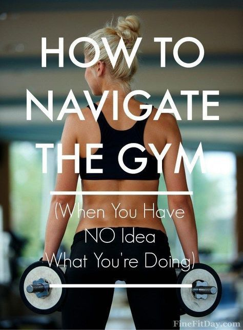 How to Navigate the Gym (When You Have NO Idea What You're Doing) - Fine Fit Day. #women's #health #...