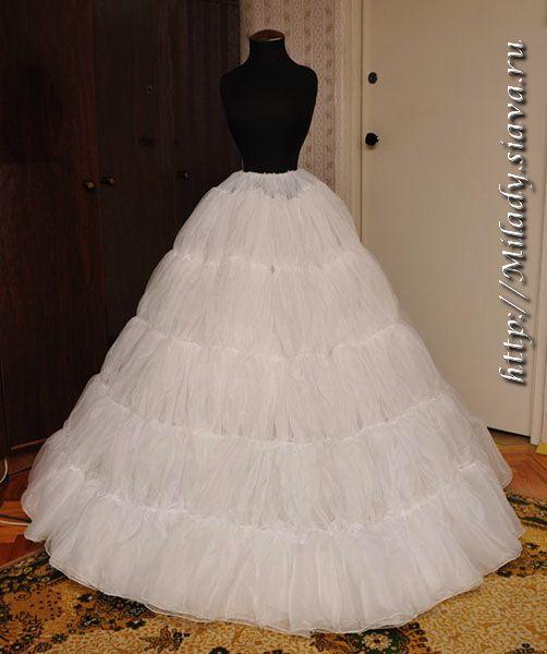 Как сшить юбку пышную на свадебное платье