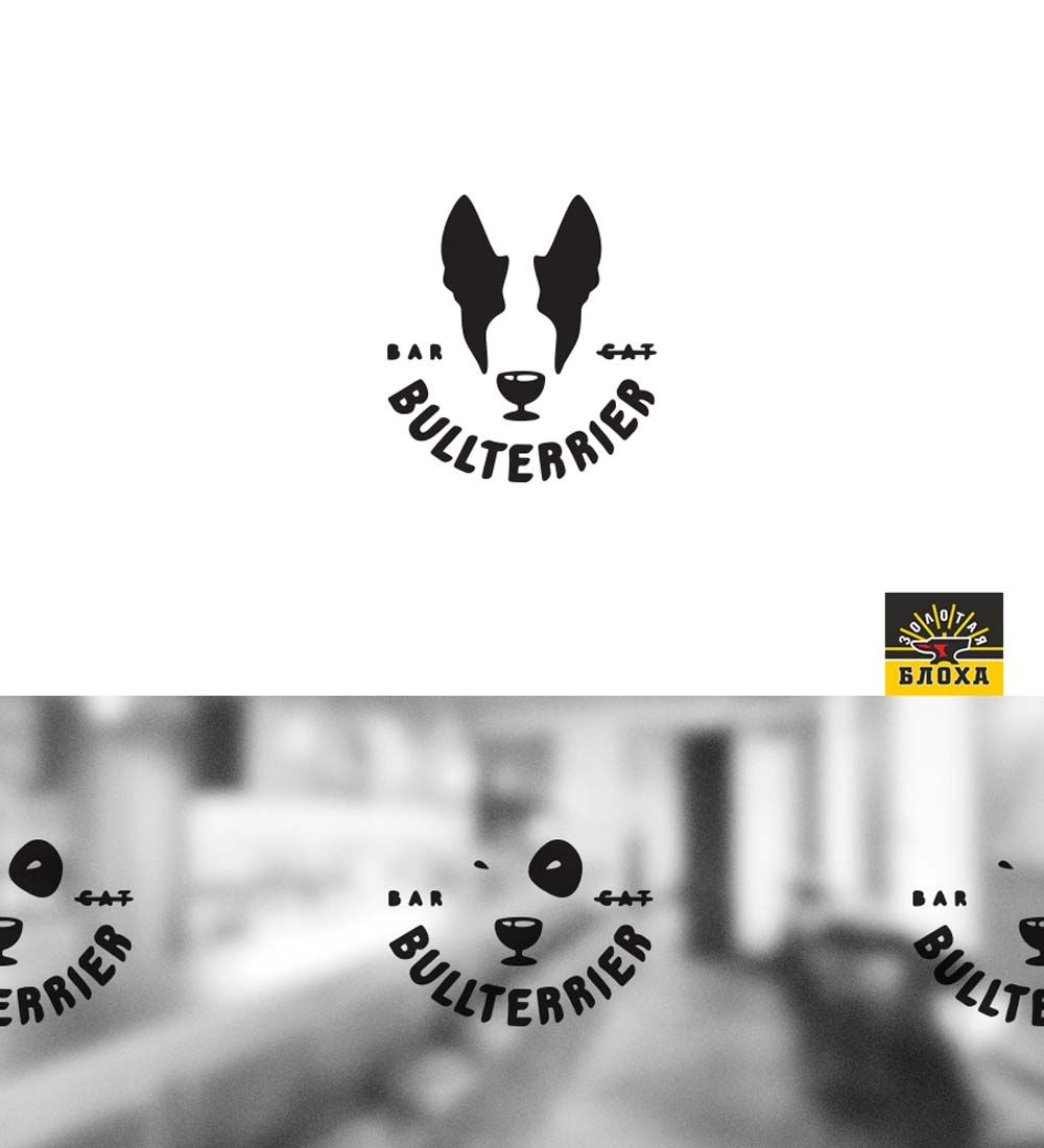 Set of Logos 2015 Más