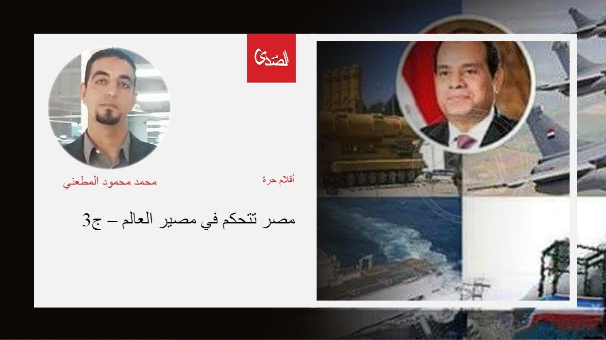 Pin On حضرموت نت اخبار اليمن