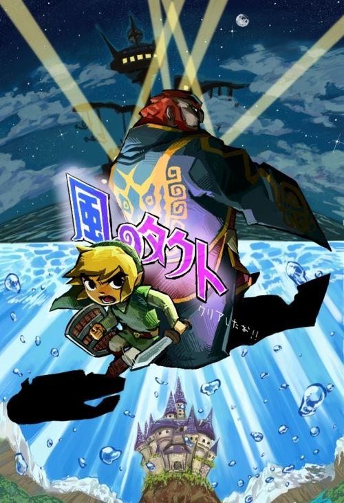 Toon Link And Ganondorf Legend Of Zelda Wind Waker