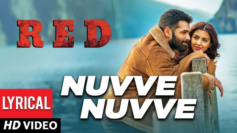 Nuvve Nuvve Song Lyrics Red 2020 Naa Songs In 2020 Folk Song Songs Lyrics