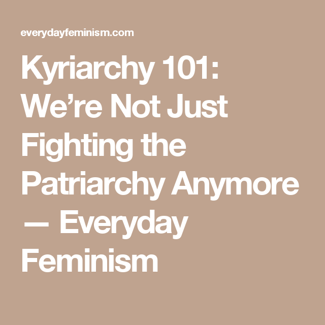 """s patriarchy useful concept anymore The """"privilege"""" framework is weak 1 allosexual privilege  this was widely regarded as a failure, and now we don't talk about it anymore, except to tell newer activists that it's a bad idea  as for class privilege–we mostly all agree that class privilege is a thing, but it tends to be a less useful concept because there are."""