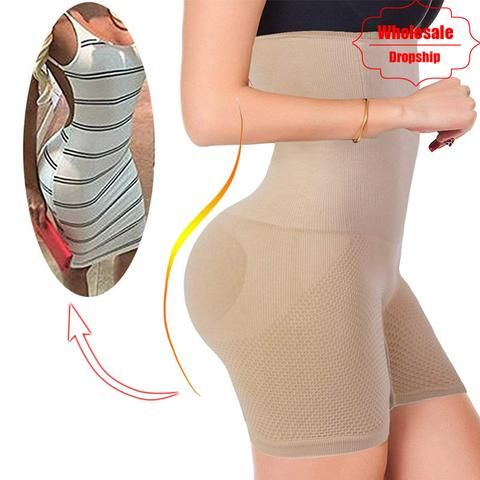 c9280194859 NINGMI Sexy Butt Lifter Women Slimming Shapewear Tummy Control Panties High  Waist Trainer Body Shaper Boyshort Tight Power Short