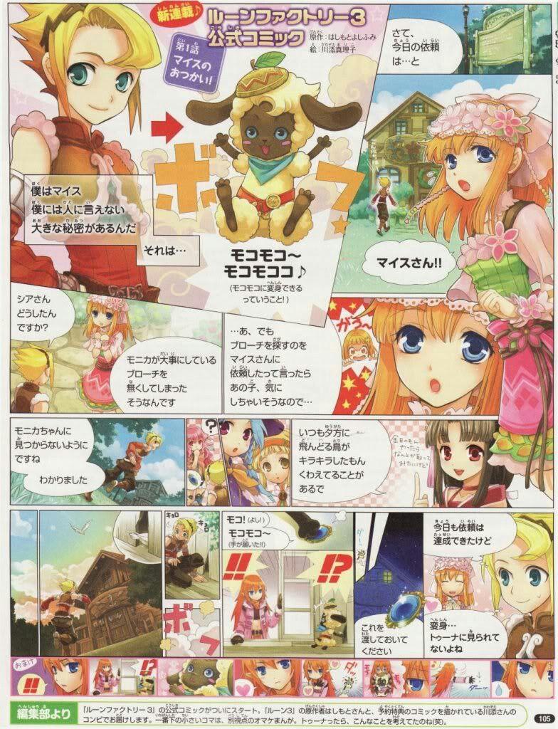 Anime Examurai Sengoku Recap