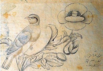 CHAUDRON: Birds in Islamic Art
