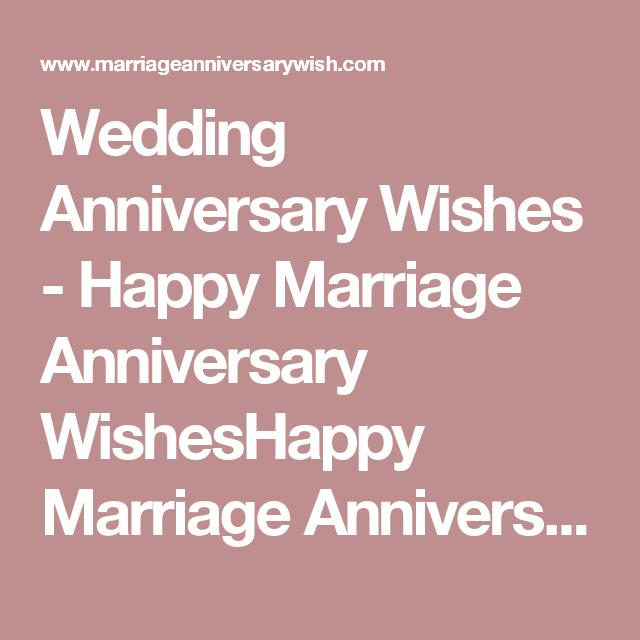 Wedding Anniversary Wishes Happy Marriage Anniversary Wisheshappy