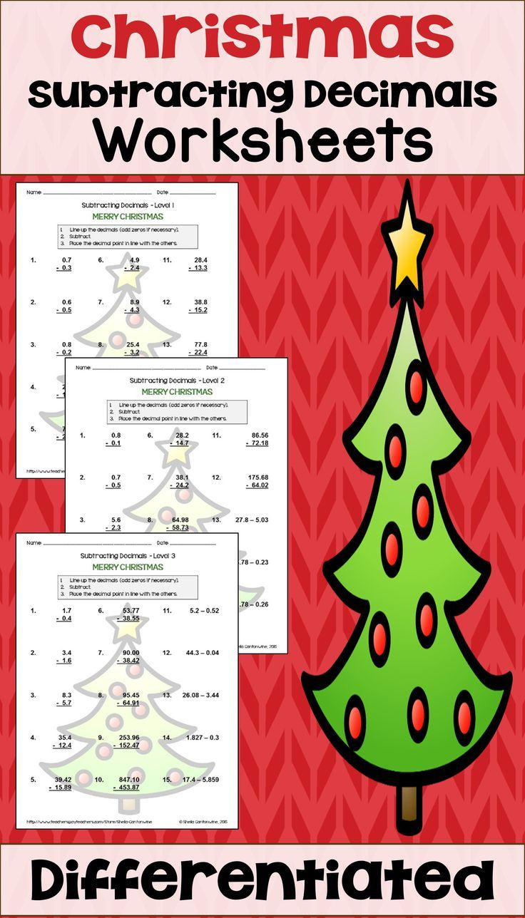 Christmas Math makes learning fun for kids with these themed ...