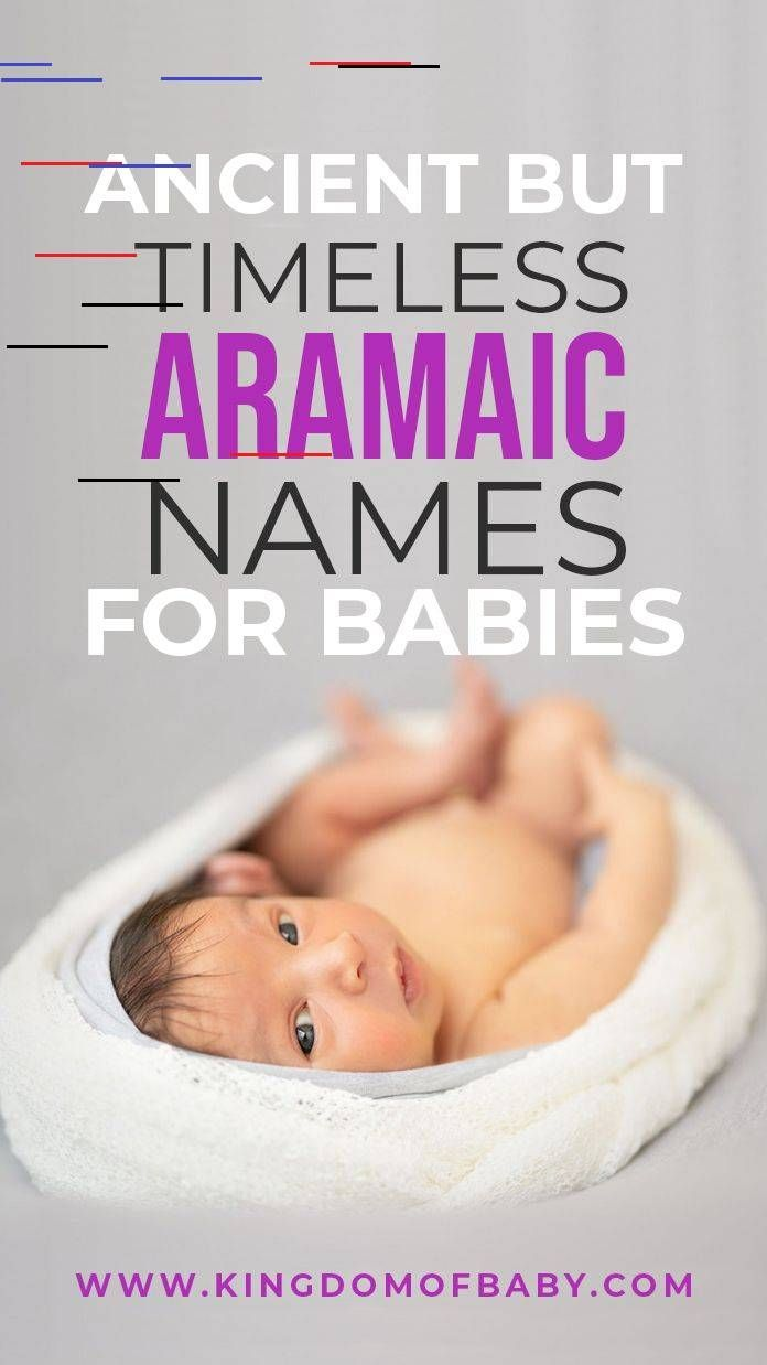 Baby Names Irish Historical Yet Undying Aramaic Names For Small