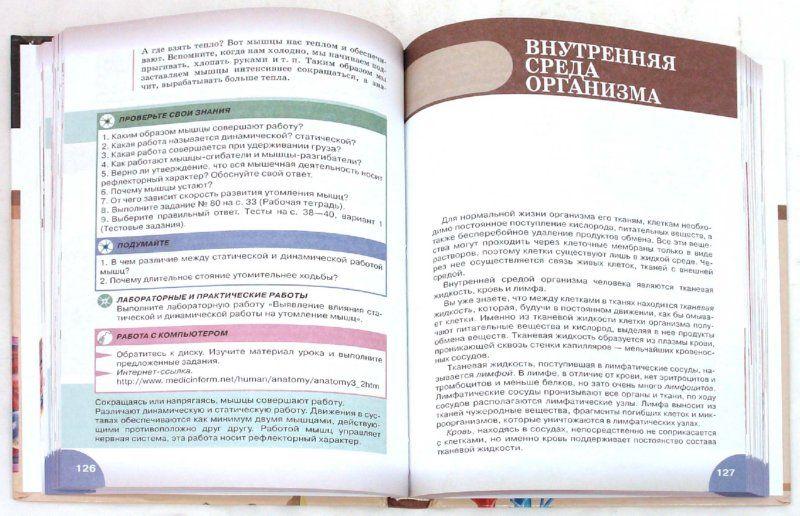 Low cost перевод на русский http m exist ru price aspx
