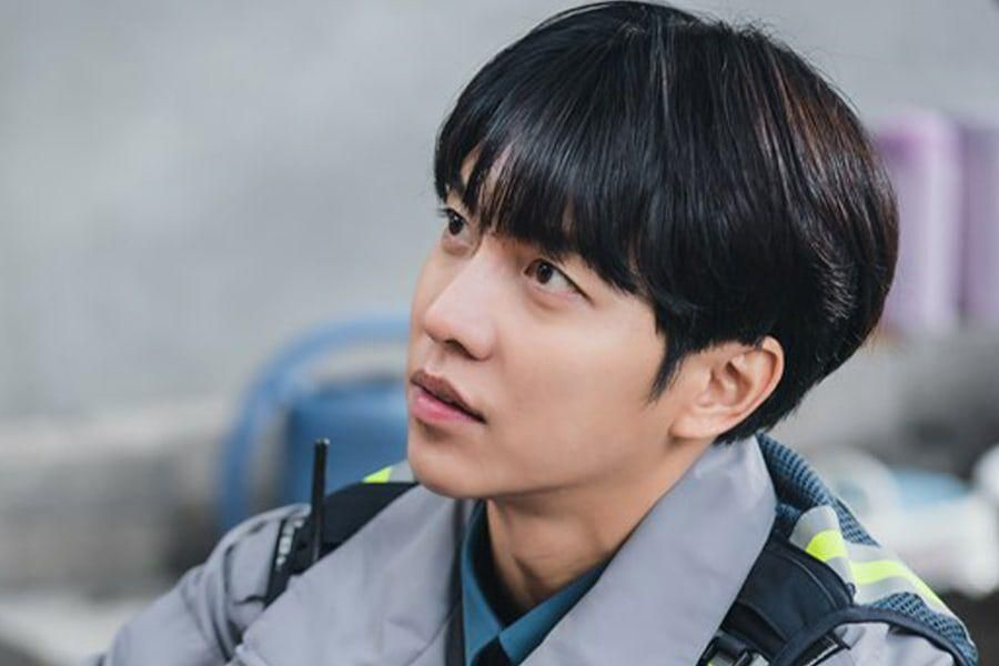 Lee Seung Gi Transforms Into An Eager And Helpful Rookie Police Officer In New Drama