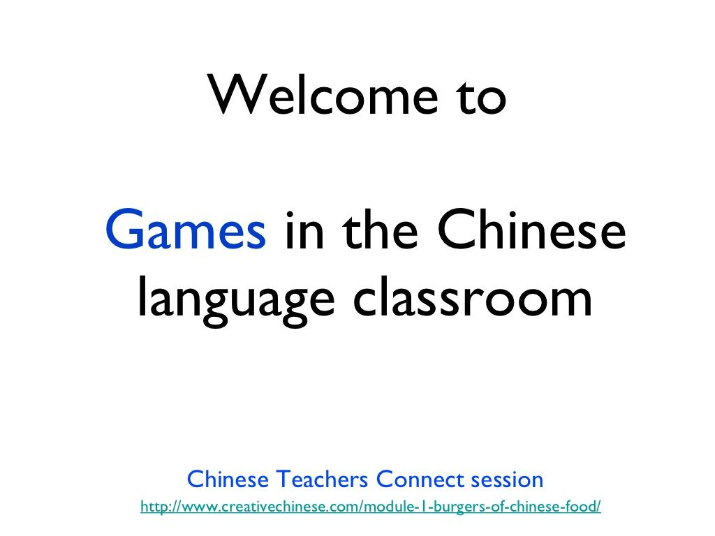Pin By Stephanie Webster Cheng On Chinese Lesson