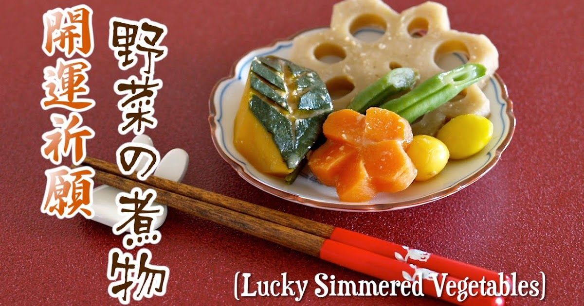 Easy tasty fun and kawaii japanese food recipes blog with how to easy tasty fun and kawaii japanese food recipes blog with how to youtube cooking show video tutorials bento healthy sweets and more forumfinder Choice Image