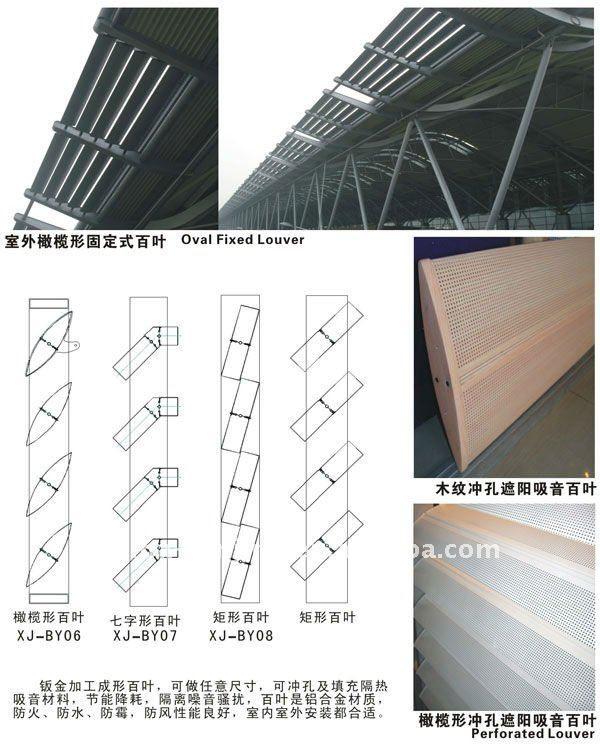 Aluminum Vertical Louver Adjustatble Sun Shade Louver Ce