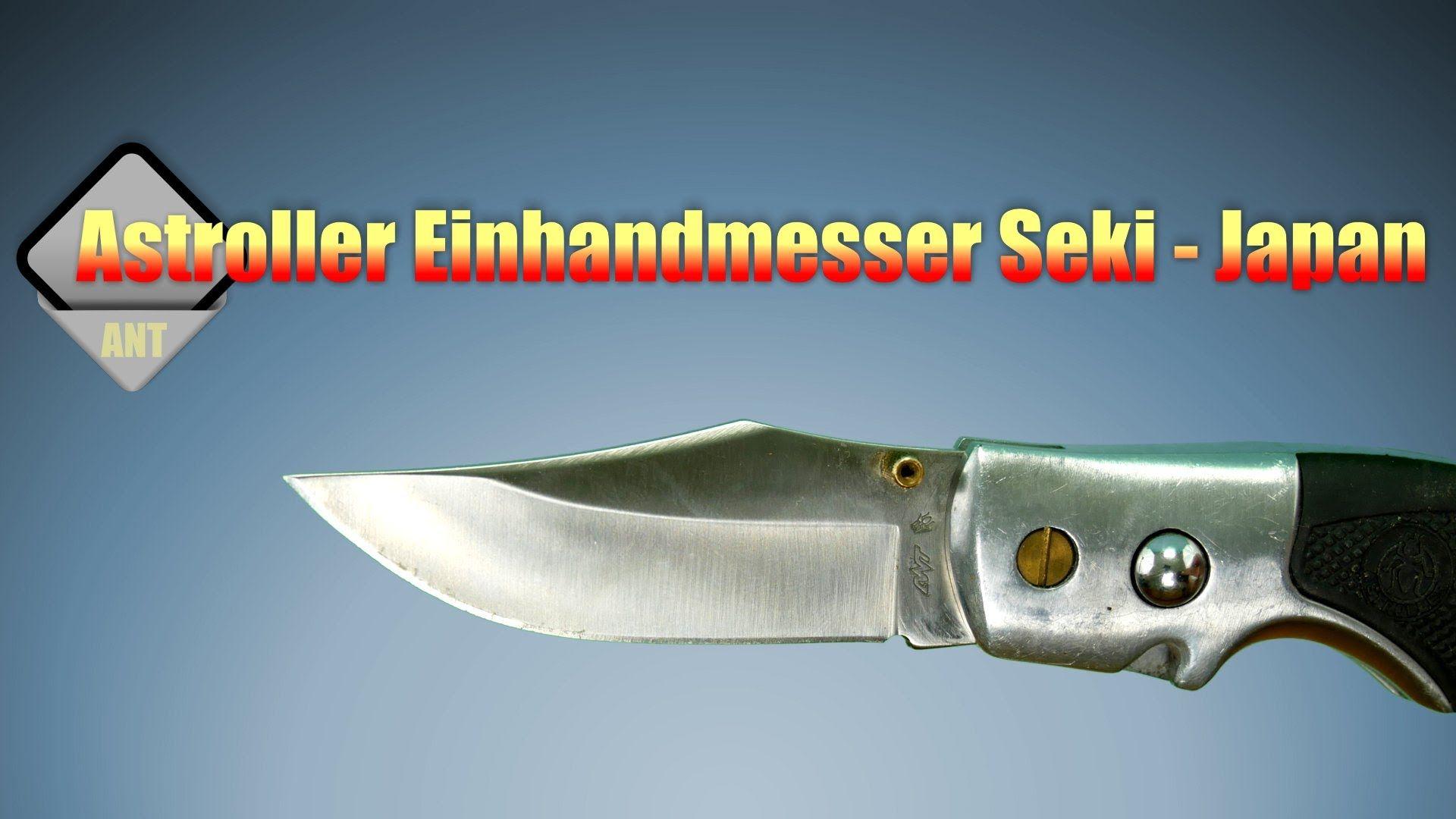 Ant Astroller Einhandmesser Seki Japan Klinge 7,5 cm, Griff ca. 10,5 ...