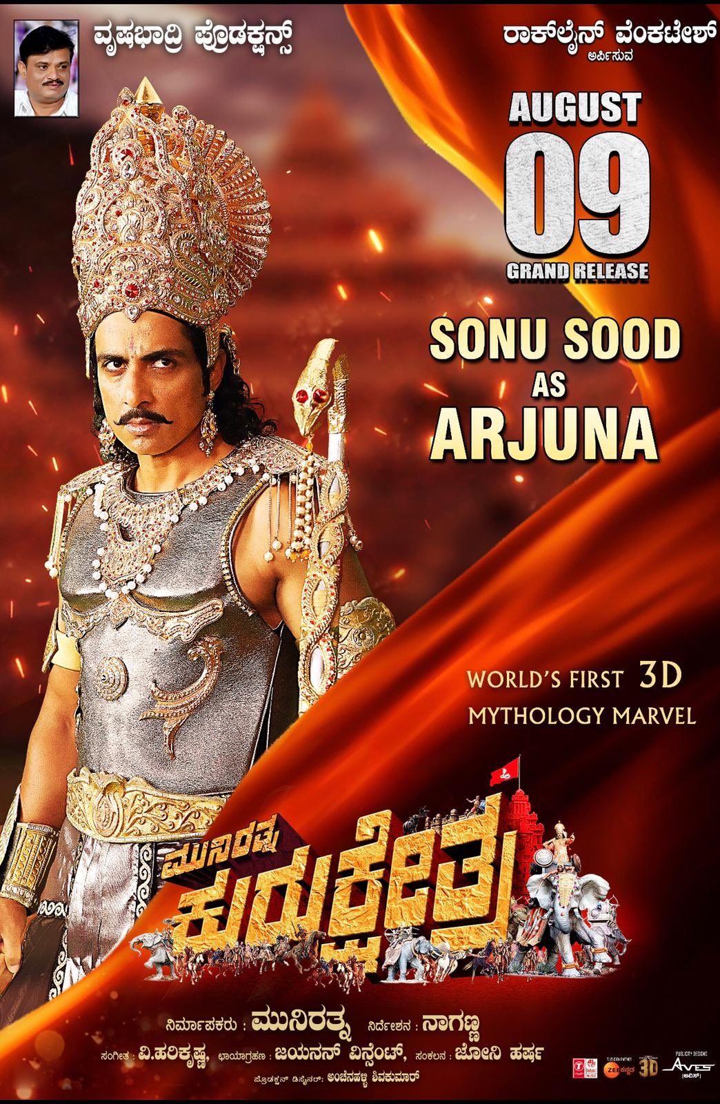 Kurukshetra Review Darshan Thoogudeep Starrer Much Awaited And It Is Multi Language Movie Which Will Hit The Theatres Tomorrow See Latest Kannada Movies Sonu Sood Kurukshetra