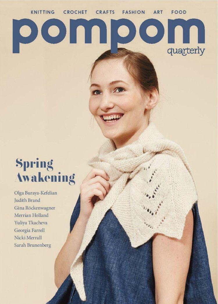 Pom Pom Quarterly №16 Spring 2016