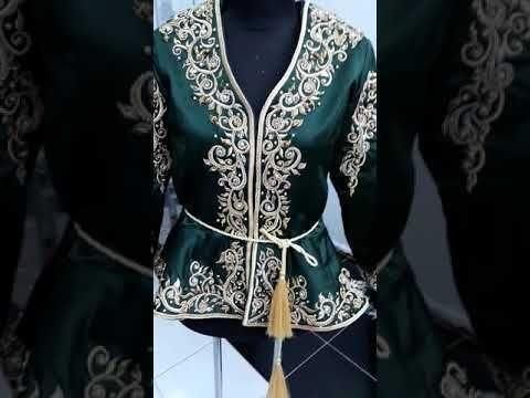 Afrah karako 0557391194 - YouTube