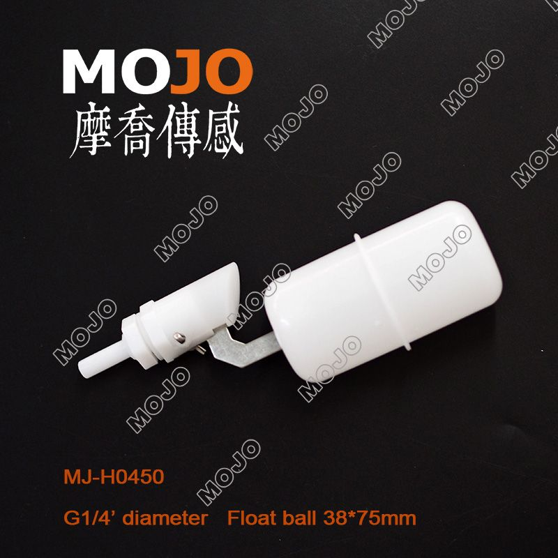 Mj H0450 Cooling Tower Float Valve For Horizontal Installation