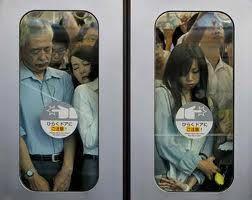 Tokyo Tube