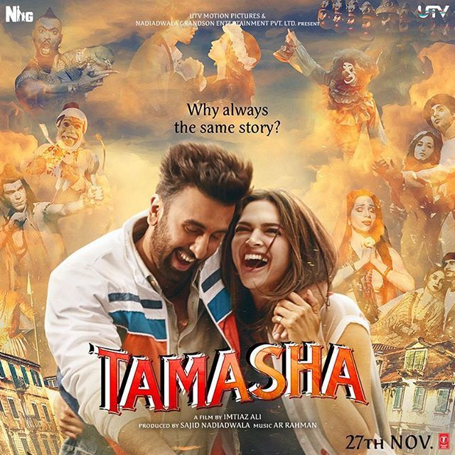 Presenting the first poster of @TamashaOfficial starring # ...